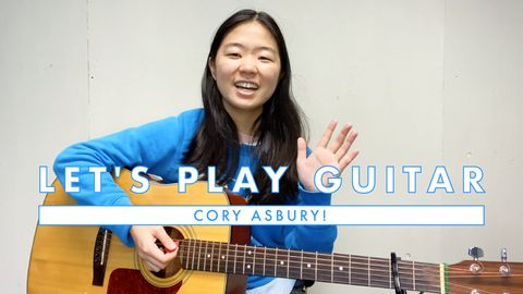 How to Play Guitar: Cory Asbury Reckless Love Chords!