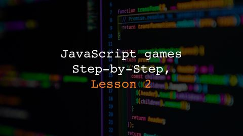 Bulls and Cows -Fun JavaScript Games Step-by-Step, Lesson 2