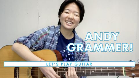Let's Play Guitar: Andy Grammer!