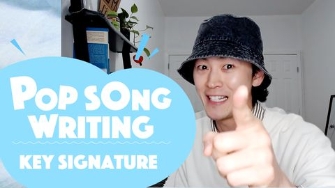 How to Write a Song: Key Signature