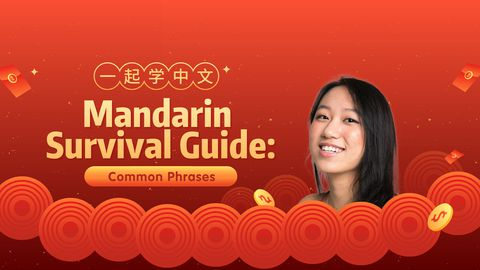 Hello in Mandarin: Common Phrases