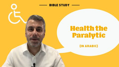 Jesus Heals the Paralytic (In Arabic)