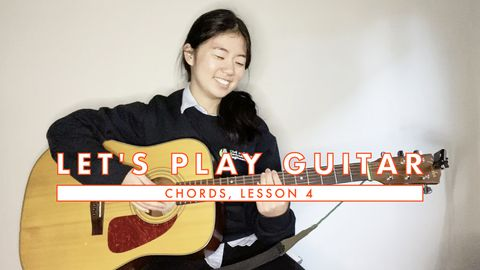 How to Play Guitar: 7th Chord, Lesson 4