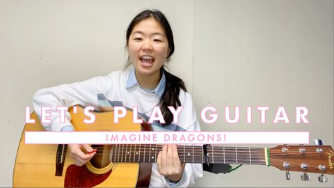 How to Play Guitar: Imagine Dragons It's Time