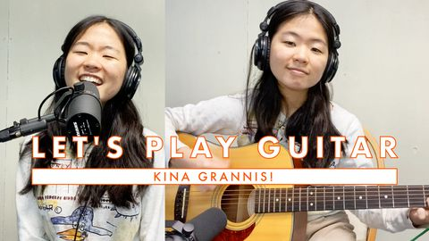 How to Play Guitar: Kina Grannis!