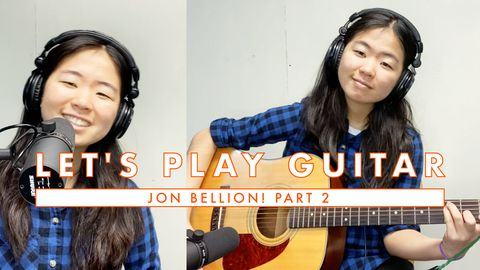 Jon Bellion! How to Play Guitar Part 2