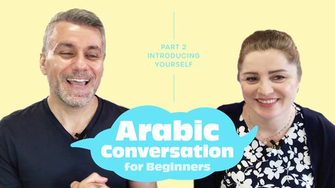 English to Arabic: Part 2: Introducing Yourself