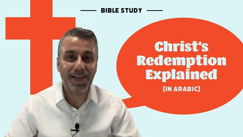 Christ's Redemption Explained (In Arabic)