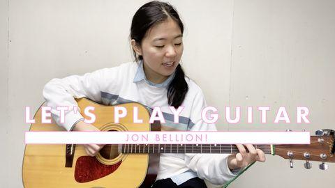 Jon Bellion's Blu! How to Play Guitar Part 1
