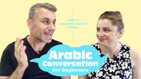 Arabic Conversation for Beginners, Part 5: Speaking about Family