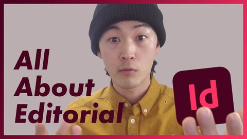 All About Editorial, Lesson 1: Beginner's Crash Course to Adobe InDesign