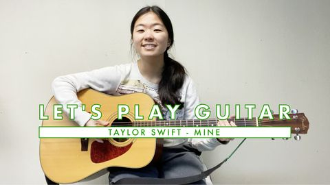 How to Play Guitar: Taylor Swift - Mine