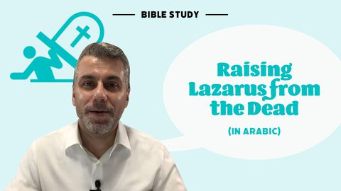 Raising Saint Lazarus from the Dead (In Arabic)