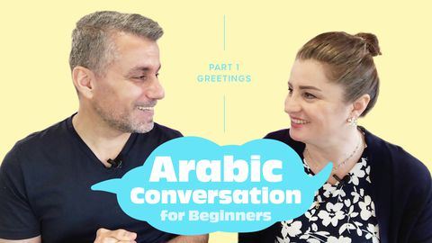 English to Arabic: Part 1: Greetings