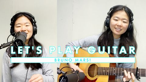 How to Play Guitar: Bruno Mars!