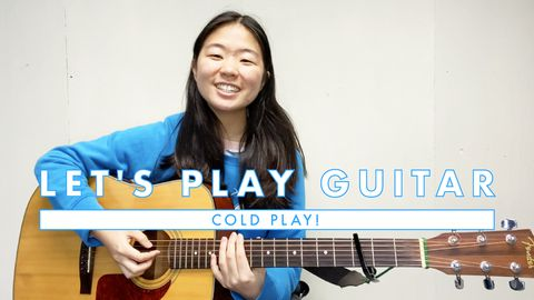 How to Play Guitar: Coldplay!