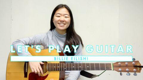 How to Play Guitar: Billie Eilish Ocean Eyes!