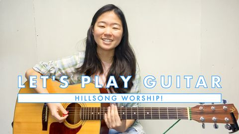 How to Play Guitar: Hillsong Worship - Worthy is the Lamb!