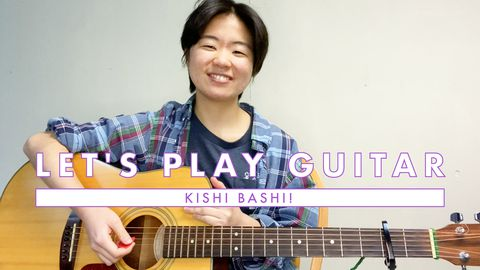 Let's Play Guitar: Kishi Bashi!