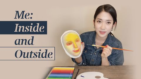 Me: Inside and Outside - Art Therapy