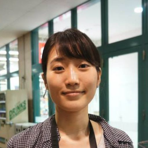 Photo of Ahyoung Kim